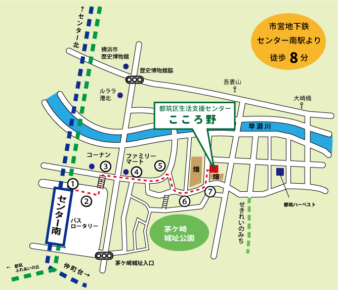 都筑区生活支援センターこころ野への地図