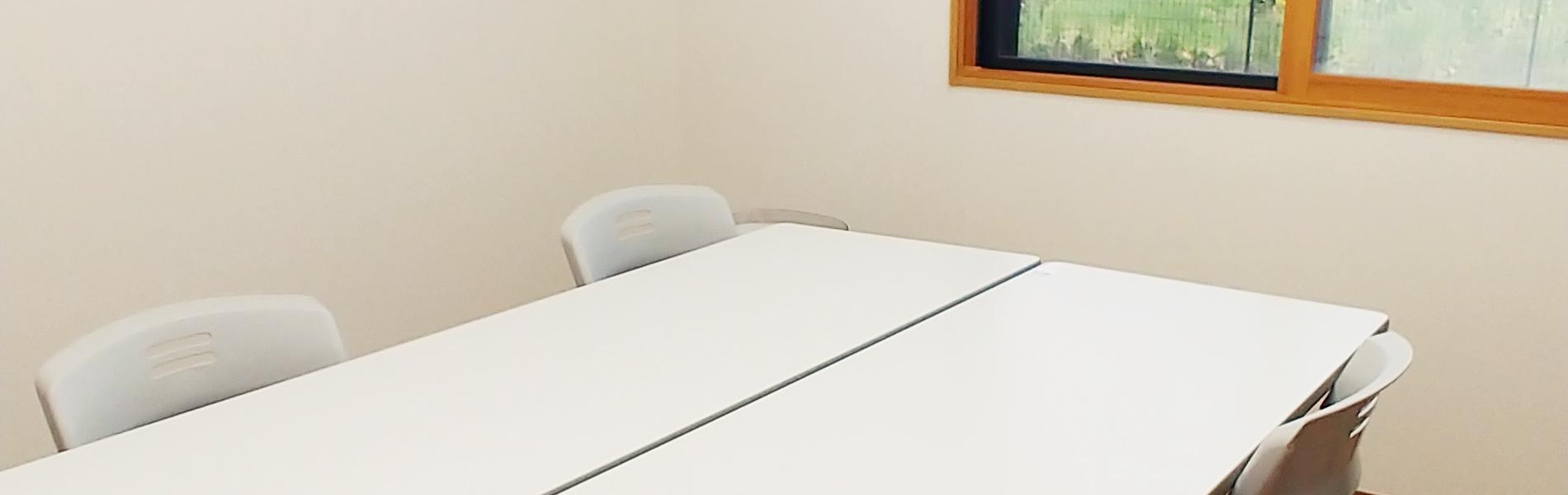 こころ野相談室の写真